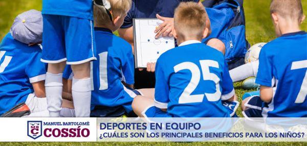 ¿Cuáles son los principales beneficios para los niños?